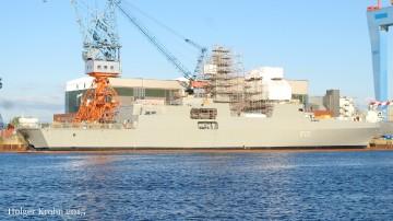 Fregatte 910 - 0734